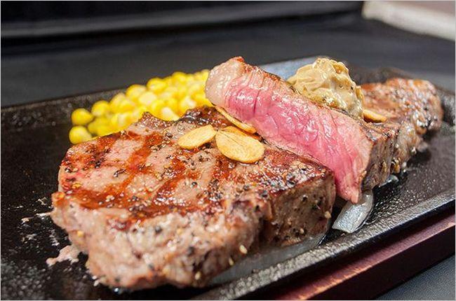 ステーキの値段