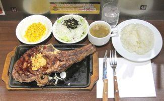 いきなりステーキ サイドメニュー