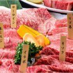 広島「焼肉ふるさと」で希少部位がお得に食べれる!!メニューや料金は?