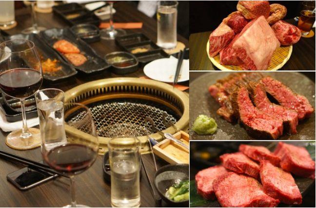 阿佐ヶ谷 焼肉