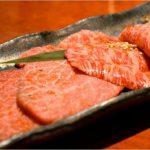 高級焼肉店【よろにく】は予約が困難なほど大人気!メニューや料金はココ