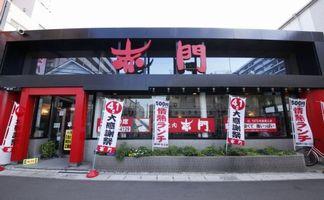 焼肉赤門の店舗