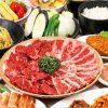 【焼肉ウエスト】食べ放題・ランチの料金や内容を紹介!クーポンや予約方法について
