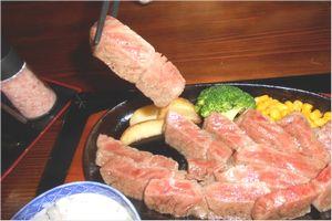 ステーキおおつか 予約